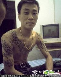 Tong's Photo